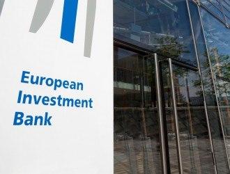 European Investment Bank, EIB, European quarter, Kirchberg-Plateau, Luxembourg City, Europe