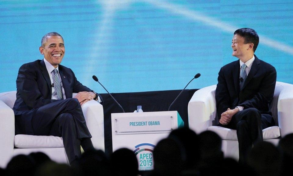 APEC Philippines CEO Summit