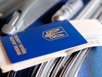 im-passport-big_hronika.info
