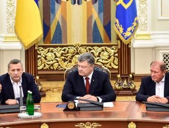 Ukraine-min